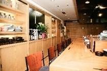 Narita U City Hotel