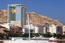 Tryp Gran Sol Hotel