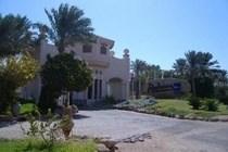 Radisson Blu Ex.Radisson Sas Sharm