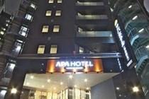 APA Hotel Kanda-Eki-Higashi